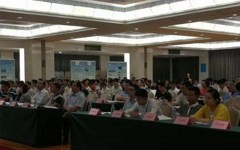 深圳市直机关单位节能工作业务培训