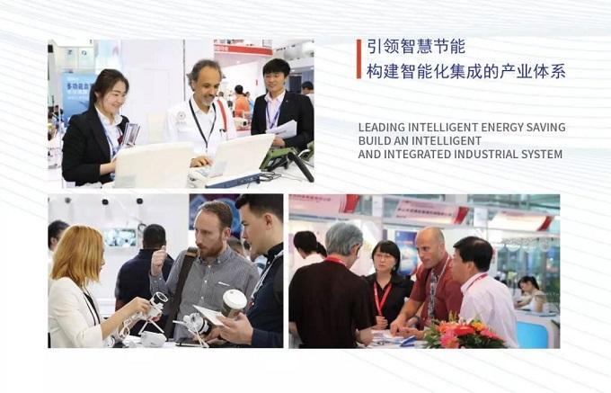 CISE2020 中国国际智慧节能博览会